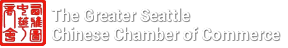 Greater Seattle Chinese Chamber of Commerce